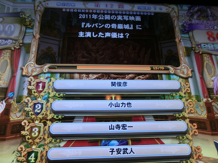3CIMG4610.jpg