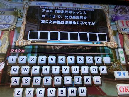 3CIMG4611.jpg