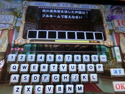 3CIMG4612.jpg