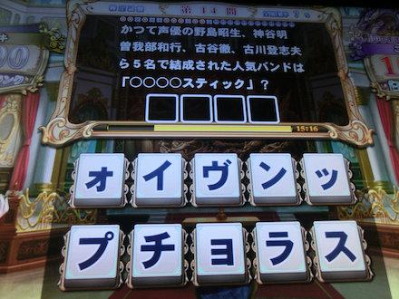 3CIMG4613.jpg