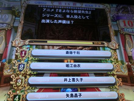 3CIMG4615.jpg
