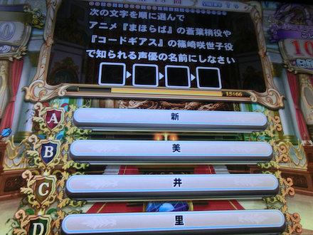3CIMG4617.jpg