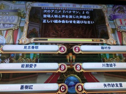 3CIMG4618.jpg