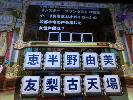 3CIMG4619.jpg