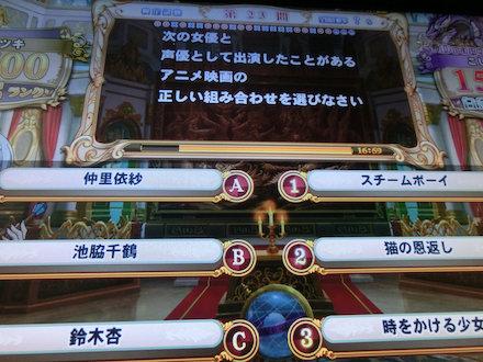 3CIMG4621.jpg