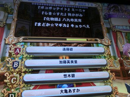 3CIMG4622.jpg