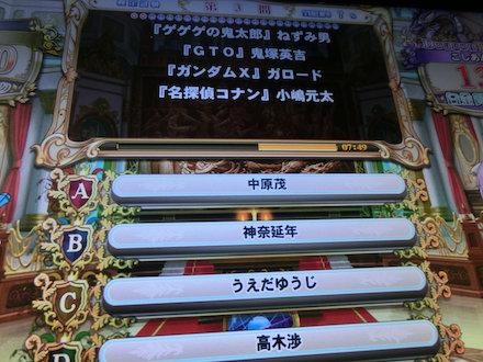 3CIMG4623.jpg