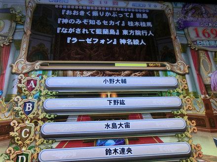 3CIMG4630.jpg