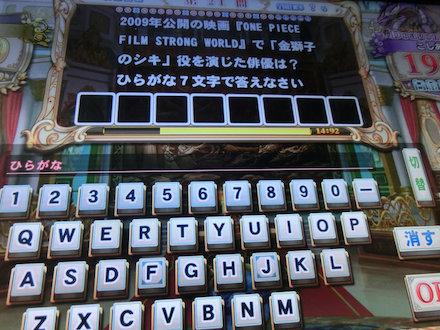 3CIMG4631.jpg
