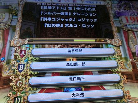 3CIMG4632.jpg