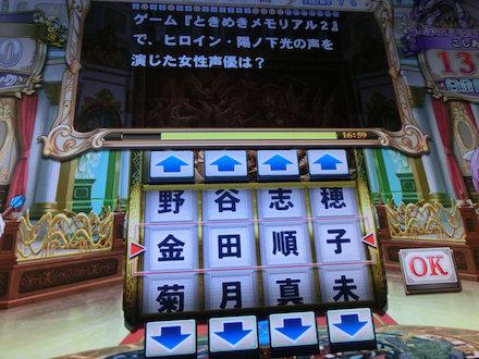 3CIMG4836.jpg