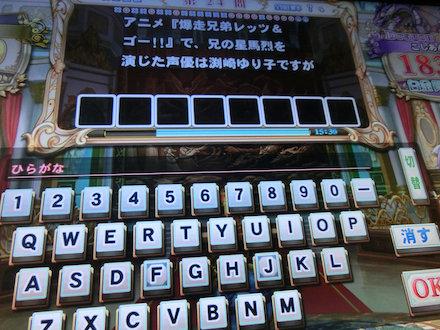3CIMG4838.jpg