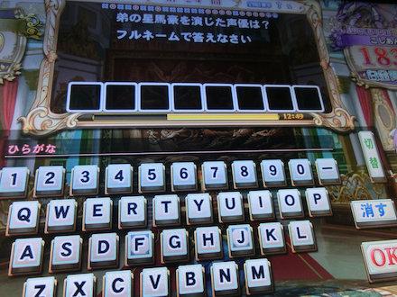 3CIMG4839.jpg