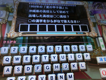 3CIMG4841.jpg