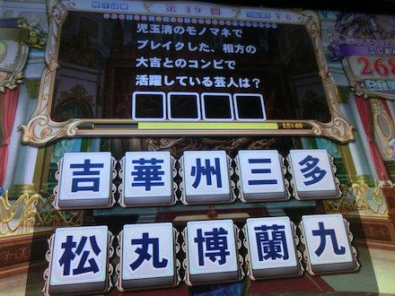 3CIMG4845.jpg