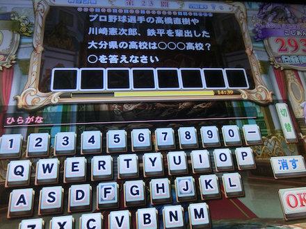 3CIMG4848.jpg