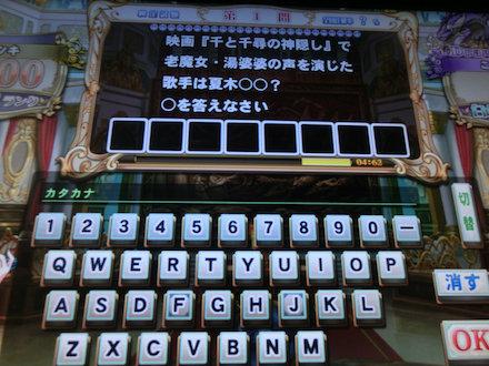 3CIMG4851.jpg