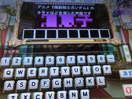 3CIMG4866.jpg