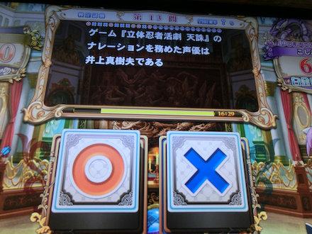 3CIMG4870.jpg