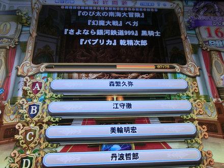 3CIMG4879.jpg