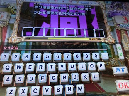 3CIMG4881.jpg