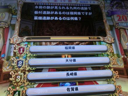 3CIMG4887.jpg