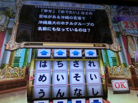 3CIMG4889.jpg