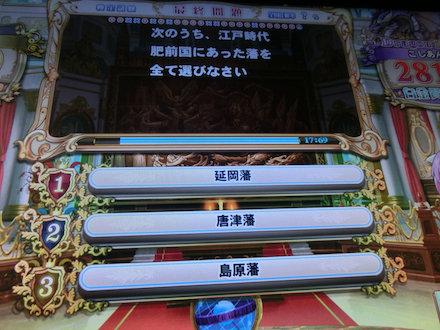 3CIMG4890.jpg