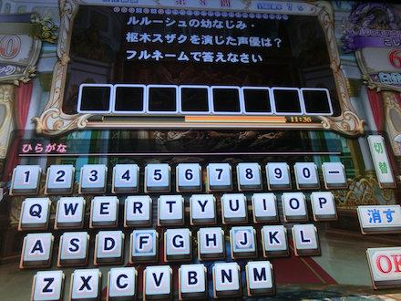 3CIMG4893.jpg