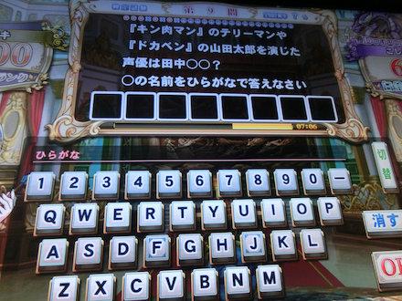 3CIMG4894.jpg