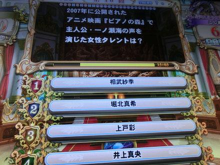 3CIMG4895.jpg