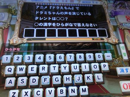 3CIMG4897.jpg