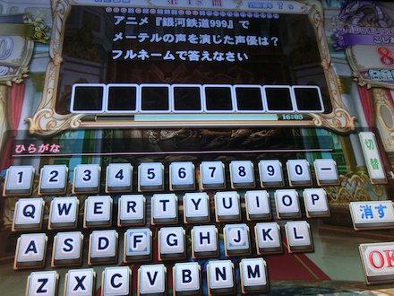 3CIMG4898.jpg