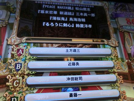3CIMG4899.jpg