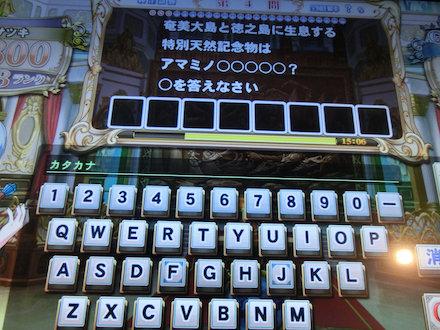 3CIMG4907.jpg