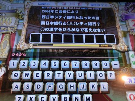 3CIMG4923.jpg