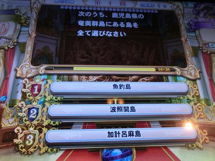 3CIMG4936.jpg