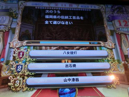 3CIMG4940.jpg