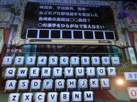 3CIMG4948.jpg