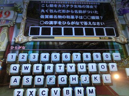 3CIMG4968.jpg