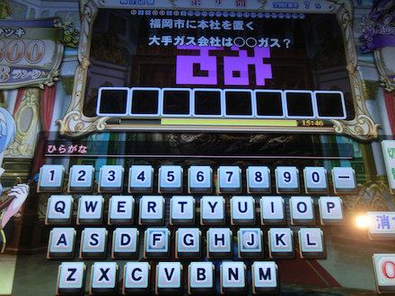 3CIMG4972.jpg