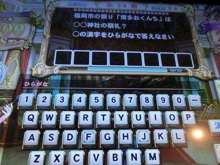 3CIMG4986.jpg