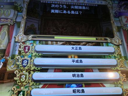 3CIMG4987.jpg