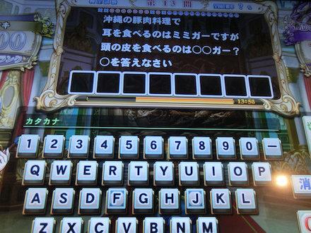3CIMG4995.jpg