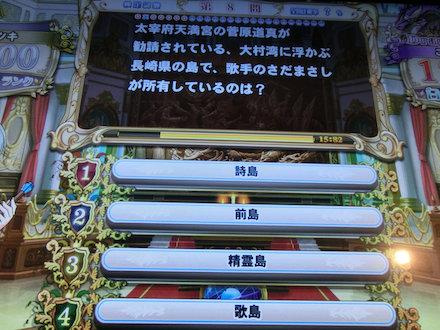 3CIMG5001.jpg