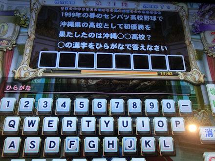 3CIMG5007.jpg