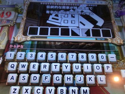 3CIMG5020.jpg
