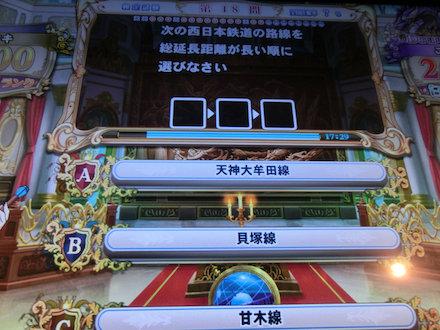 3CIMG5027.jpg