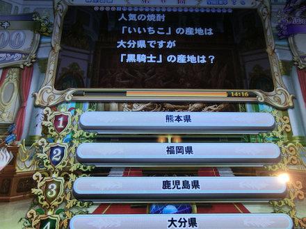 3CIMG5033.jpg