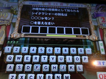 3CIMG5036.jpg